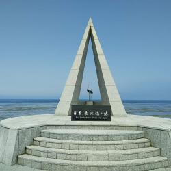 Hokkaido Cycling - Northernmost Point of Japan (NPJ)
