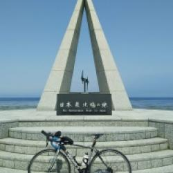 Hokkaido Cycling - Northernmost Point of Japan